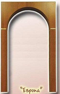 Нижегородские арки (от 3950 руб.)
