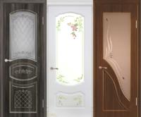 Двери ПВХ Ф-ка GEONA г. Чебоксары