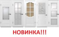 """""""VFD"""" Владимирская Фабрика Дверей"""