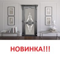 """Двери фабрика """"Ампир"""" Новочебоксарск"""